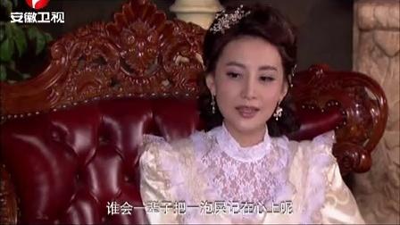 《龙门镖局》全明星客串片花1