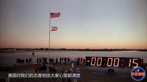 嫦娥四号上天, 还捎带上其他国家科技, 就是没有美国!