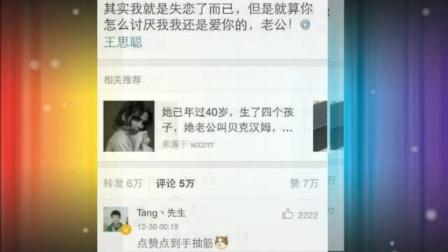 迪丽热巴微博表白鹿晗后秒删