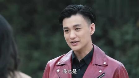 创业时代:宋轶吃醋大发雷霆,想不到男友是他