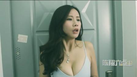 陈翔六点半医生,你是不是把我整的太像谁了呀