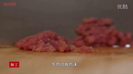 【香哈菜谱为爱做道菜】麻婆豆腐-美食家常菜做法食谱视频教学