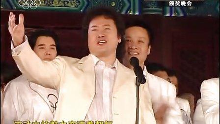 费翔《北京欢迎你》现场版