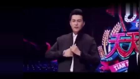 靳东王凯现场版穿风衣,引台下观众尖叫不止