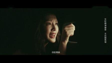 """《幻乐之城》李沁突破自我饰演""""小狗狗""""角色演绎《崇拜》超感动超震撼"""