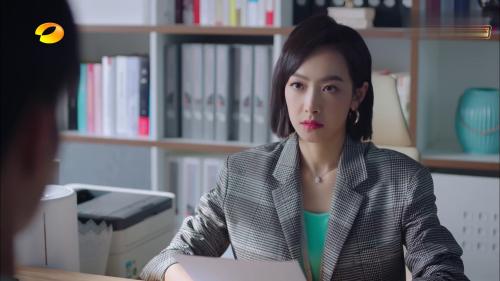 《下一站是幸福 》-第16集精彩看点 元宋递交辞职申请