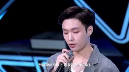 蔡徐坤:梦想是陪我睡觉的东西
