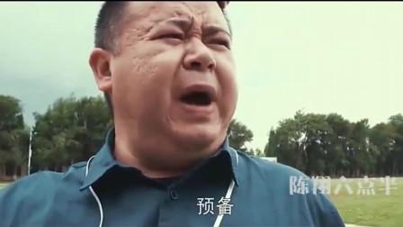 陈翔六点半;大哥你这是在上演谍战片,处决犯人吗