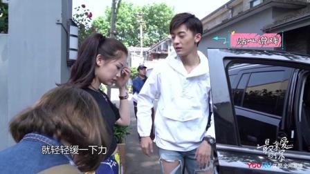最亲爱的你花絮:赵志伟给虞书欣贴心说戏,生怕把她摔到了