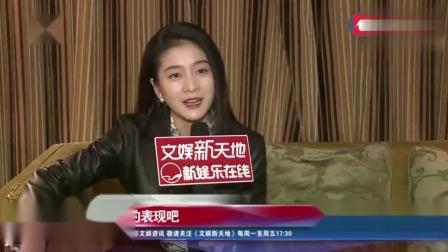《狗十三》上档,近日在北京举行首映礼,张雪迎:拍戏那年我14