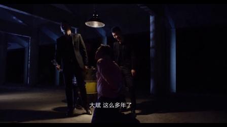 新版内地古惑仔电影《古惑仔之王者归来》未删减片段