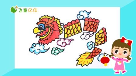 112吉祥如意中国年:舞龙龙腾四海