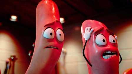 史上最污动画《香肠派对Sausage Party》高清中字中文香港版预告:腐兰兰詹姆斯·弗兰科|爱德华·诺顿|贱邻塞斯·罗根|乔纳·希尔|周六夜