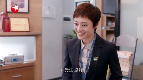 《安家》-第21集精彩看点 房似锦接待上海百亿大富豪