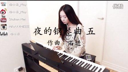 夜的钢琴曲五非诚勿扰2插曲