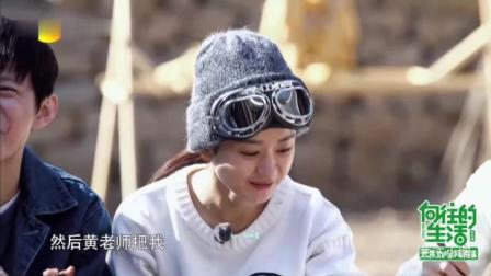 何炅和赵丽颖向往的生活,那是甜甜的味道!