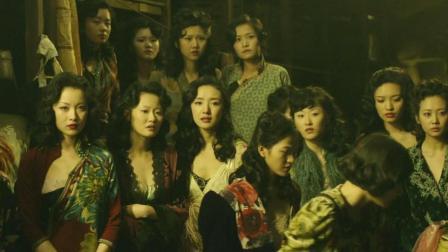 《金陵十三钗》——十三朵金花为救女孩毅然赴死, 看完莫名心酸