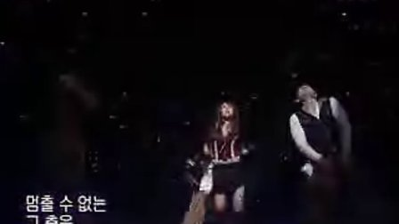 蔡妍现场劲舞版《两个人》