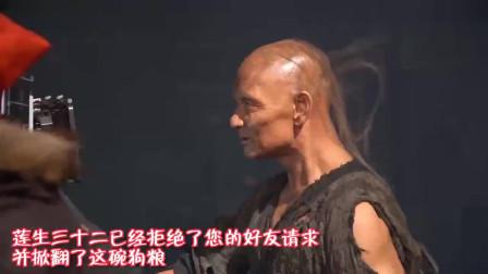 """《将夜》花絮:宁缺山山威亚""""撞车"""",红叶鱼太拼命了!"""