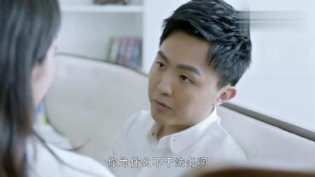 启航:邓耀北想趁机揩油,最后尴尬了