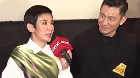 刘德华现身《妖铃铃》首映现场, 老友吴君如感动到落泪