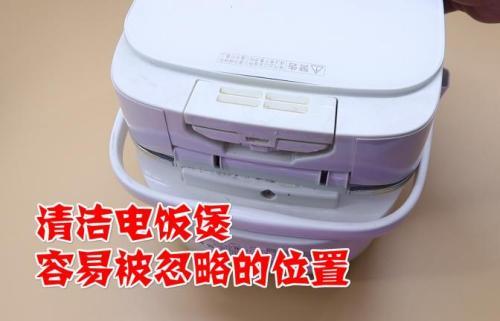 清洁家里的电饭煲,不是方法不对,是清洁漏地方了,难怪不干净