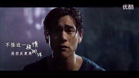 王菲 电影《匆匆那年》同名主题曲MV