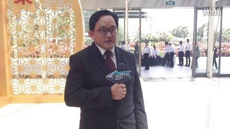 【出国策企划】新加坡会展行业探秘—金沙会展与展览中心专访