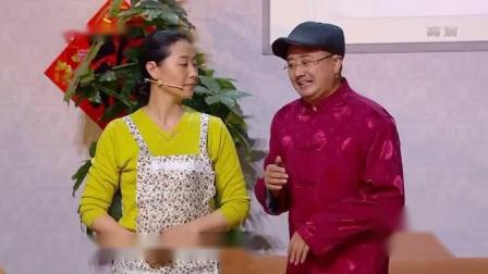 190128赵海燕闫光明小品《妈妈的谎言》-2019吉林卫视春晚