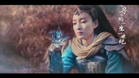 谜电视剧《武动乾坤》主题曲-张杰[超清版]