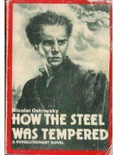 钢铁是怎样炼成的 1942版