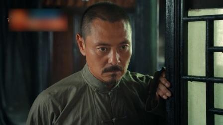 《战鼓擂》03集预告片