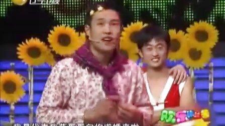 小沈阳2008年小品《求婚》