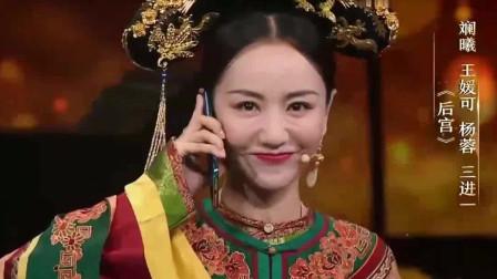 我就是演员:徐铮要求即兴表演,王媛可演技炸裂以情动人