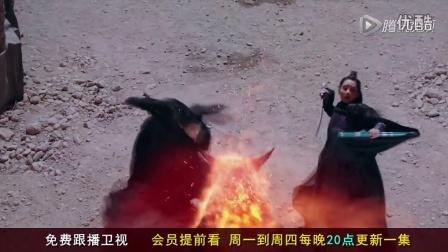 诛仙青云志第5集预告
