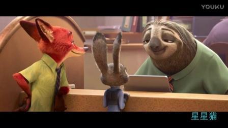 迪士尼动画电影 疯狂动物城最经典片段 树獭搞笑慢镜头