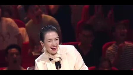 《我就是演员》章子怡台下超甜比心,徐峥比了个西瓜