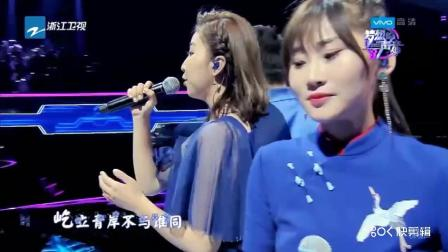 梦想的声音京剧派选手用京剧戏腔融入现代元素唱《墨梅》,太惊艳了