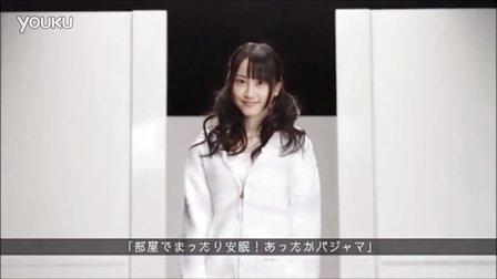 松井玲奈 AKB48 ガチ私服Type-A