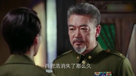 《红蔷薇》42集预告片