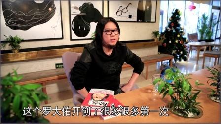 晓说:这种台湾的大实话,只有高晓松敢说了!