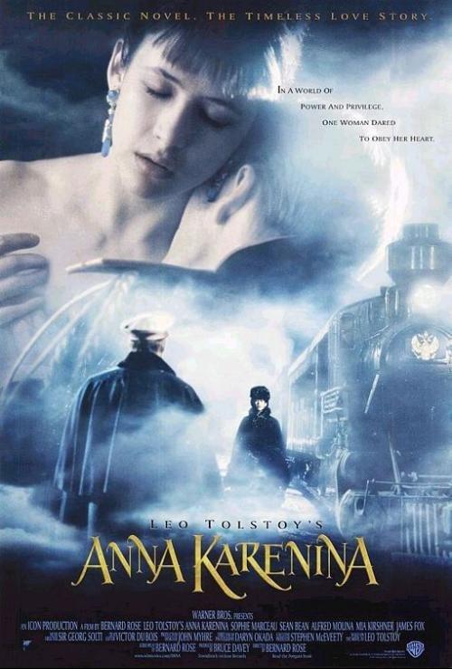 安娜·卡列尼娜 1997版