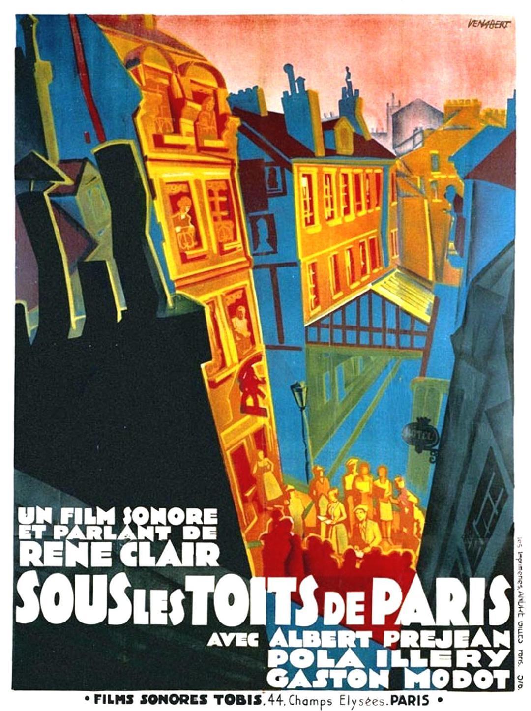 巴黎屋檐下 1930版