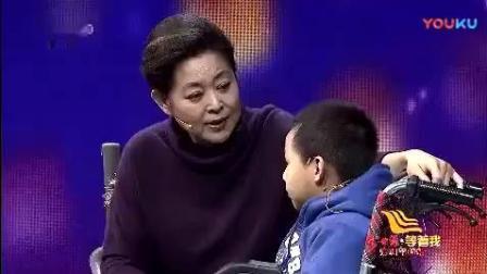 《等着我》所有节目中最悲惨的一次,门打开倪萍、舒东竟如此大哭_标清