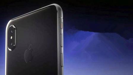 【科技资讯】2017苹果秋季新品发布会前瞻