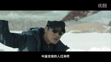 电影《冰河追凶》高冷特辑