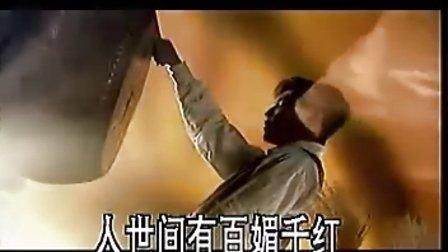 屠洪刚-霸王别姬