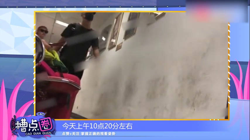 网爆曹云金与唐菀办理离婚手续 否认出轨