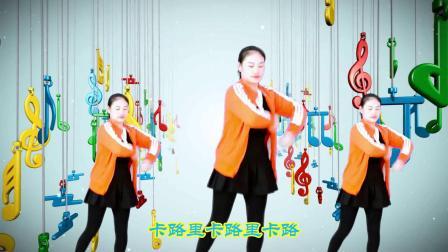 神曲卡路里舞蹈火箭少女101-《卡路里》西虹市首富插曲-国语1080P(限免)