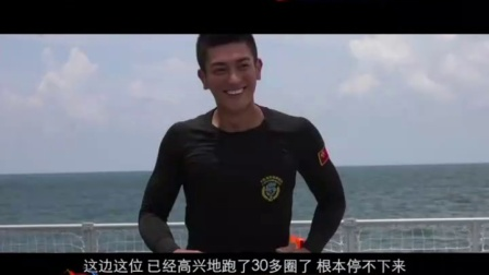 《红海行动》幕后花絮之剧组军舰初体验